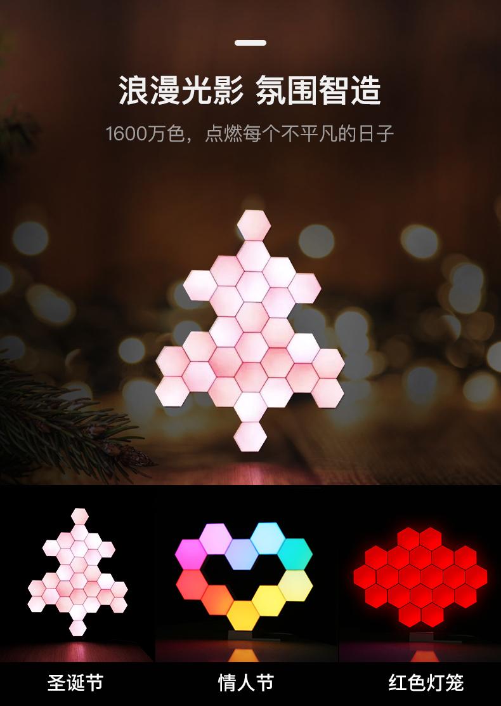 LifeSmart量子灯-云南智能家居体验店