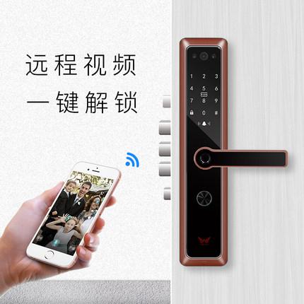 云南昆明九万里智能锁W700可视指纹锁家用防盗门电子门锁一握开磁卡密码锁
