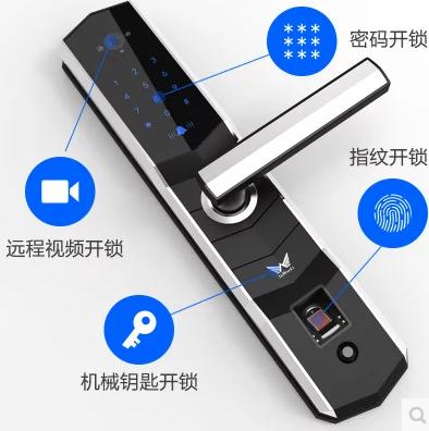 云南智能家居家用防盗 远程视频指纹门锁