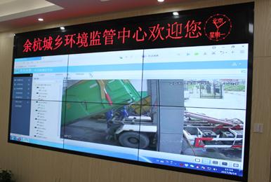 余杭区智慧环卫监管平台建设项目案例