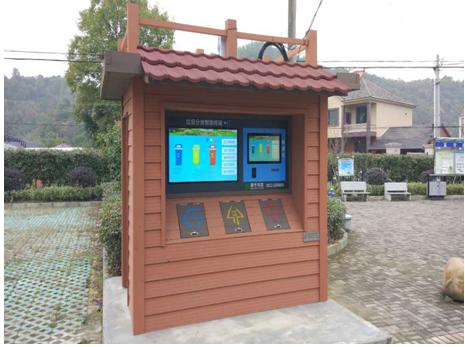 安吉县灵峰街道餐厨垃圾处置项目案例
