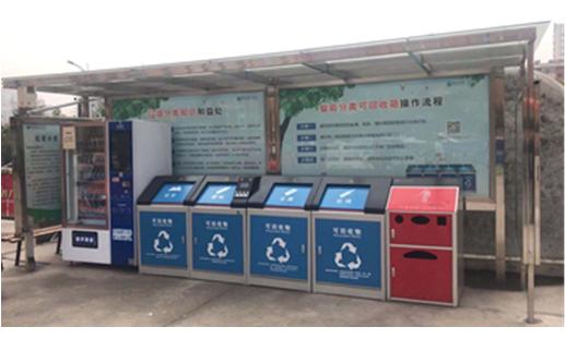 靖安县生活垃圾分类及乡镇环境整治政府购买服务项目