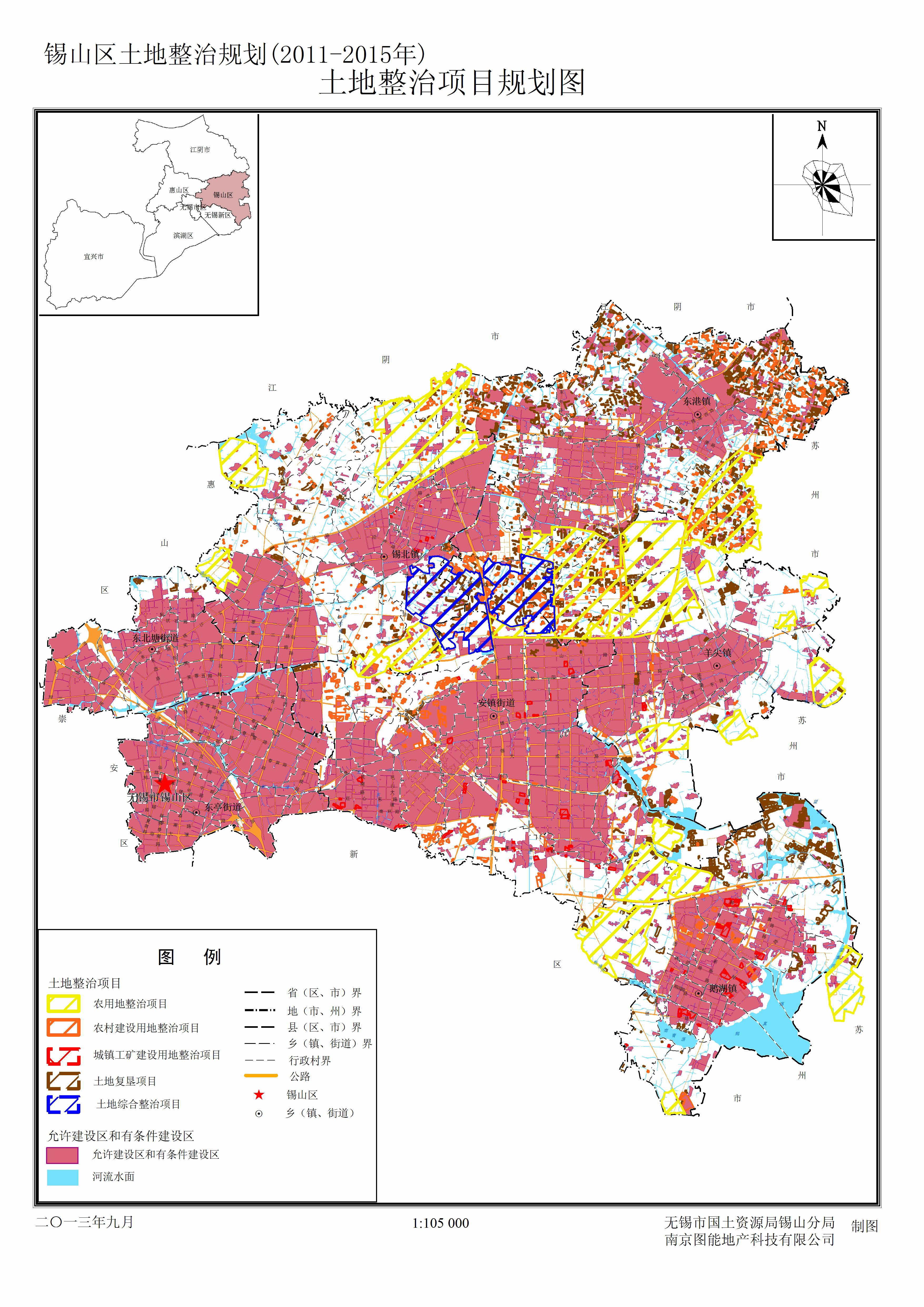 8土地整治项目规划图A3-1_看图王_看图王