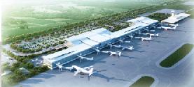 包头机场航站区改扩建项目