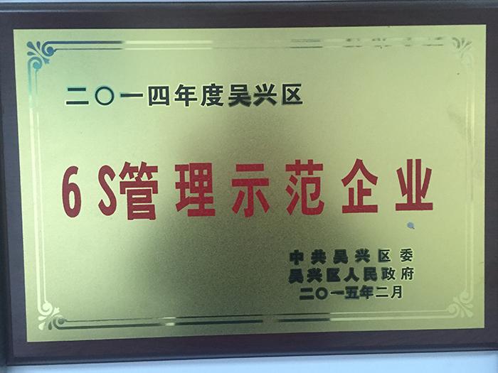 7767544_3