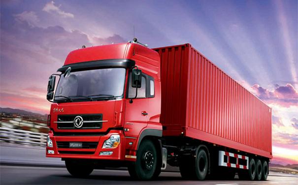 广州到辽阳物流货运专线_提供最新物流运费价格