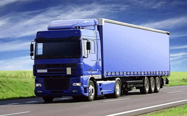 广州到那曲物流货运专线_提供最新物流运费价格