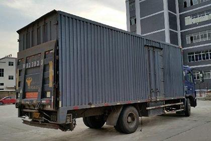 7.6米厢式货车图