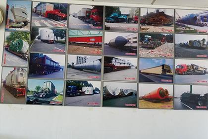 各种大件运输特种货车图