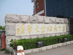 清华大学附属中学教学楼加固改造工程