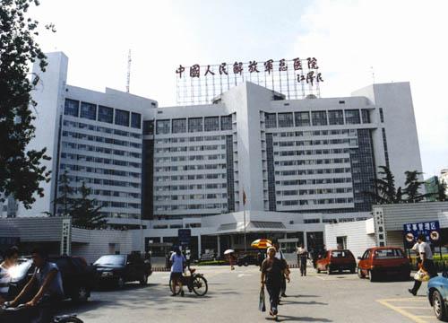 中国人民解放军总医院9051工程