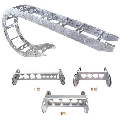 TL250型钢制拖链