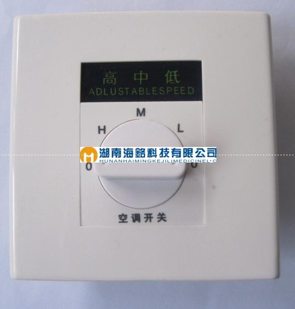 厂家直销丨风机盘管亿鑫彩票app下载温控开关丨风机盘管