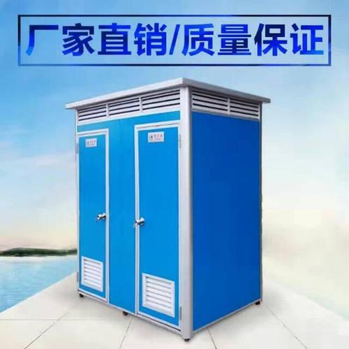 移动厕所制造有限公司