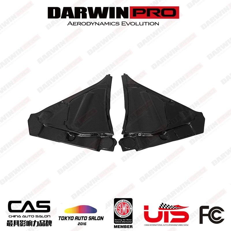 DarwinPRO OEM Style Carbon Fiber Battery Cover For 2008-2016 Nissan GTR R35 CBA/DBA