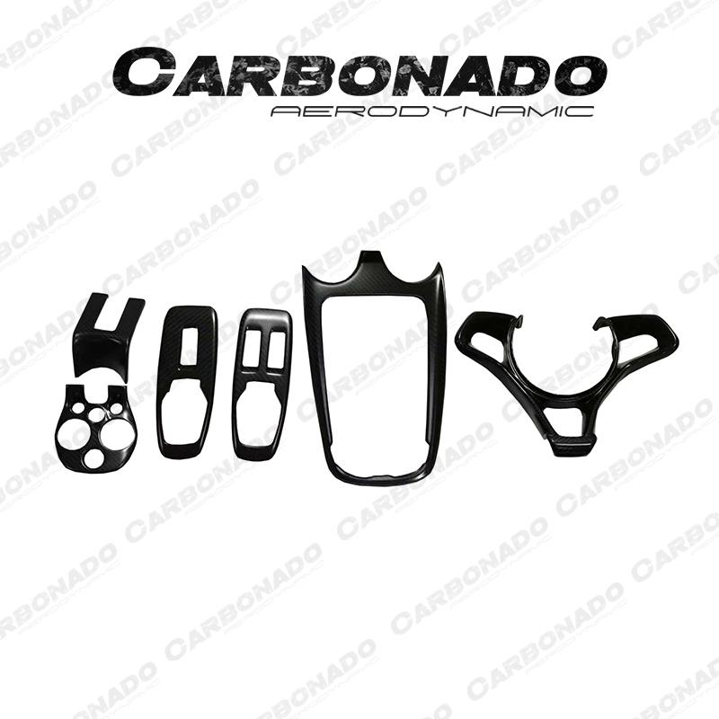 Dry Carbon Fiber Interiors For McLaren 570S 540c 600lt