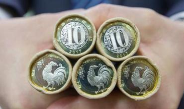 鸡年贺岁纪念币第二次预约数量1.7亿,还约吗?