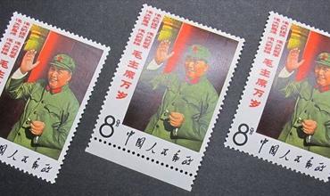 解读神秘回流邮票 其中有哪些真相呢?