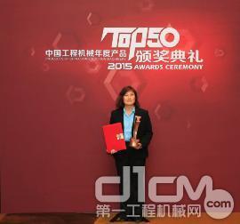 特雷克斯高空作业平台部大中国区和外蒙古市场和销售运营总监吴群力女士代表吉尼领奖