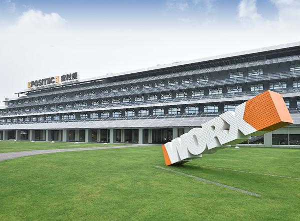 2014.9-苏州宝时德中国-装机容量338KW-获美国LEED-NC铂金级认证和中国绿色建筑三星级设计标识