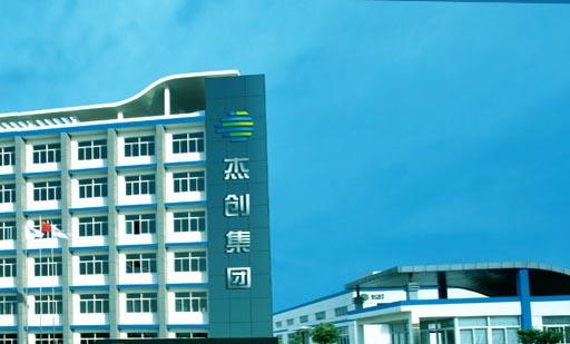 江苏杰创科技集团