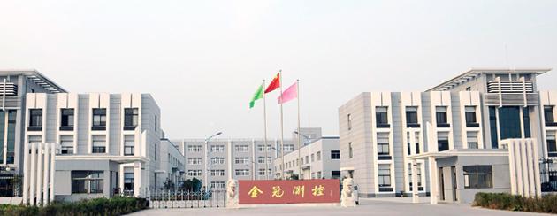 江苏金冠测控科技有限公司