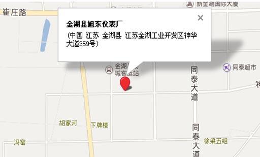 江苏金湖旭东仪表厂