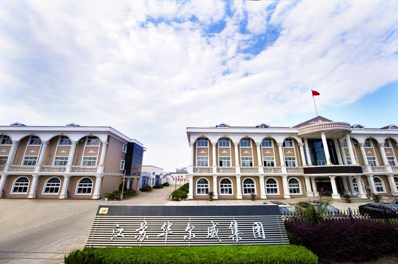 江苏华尔威科技集团有限公司