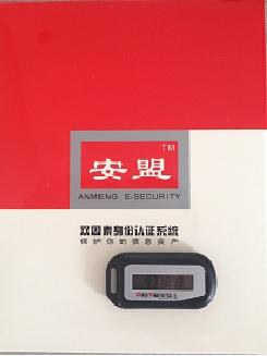 windows server 2012 r2 繁體 中文 版 64 位 元
