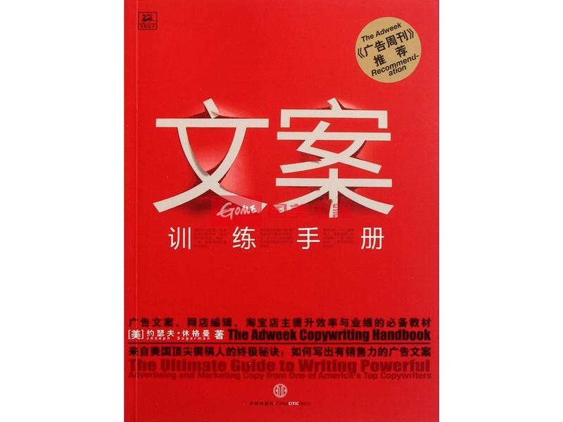 产品招商手册文案_[文案训练手册]:推销概念,而不是产品 | 文案咖网_【品牌、产品 ...