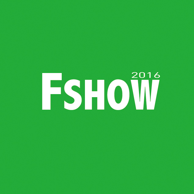 第八届中国国际新型肥料展览会圆满举办