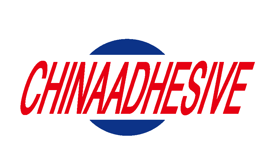 2016第十九届中国国际胶粘剂及密封剂展览会