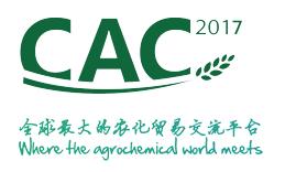 2016CAC圆满结束  2017CAC诚邀您的参与