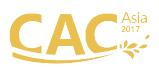 亚太农用化学品峰会及展览会