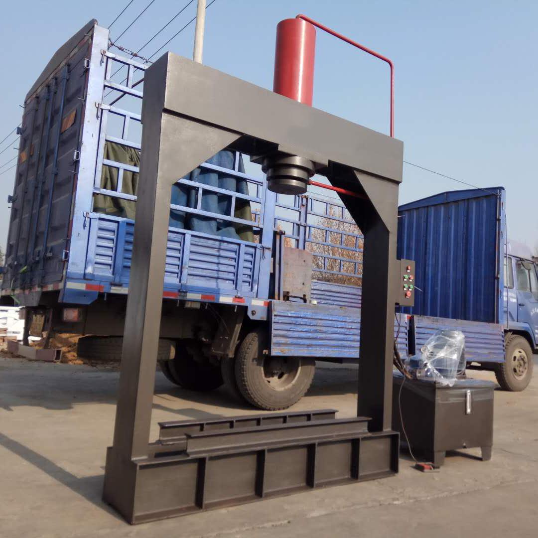 压力机厂家出售定做龙门框架废旧铸铁破碎系列液压机 油压机