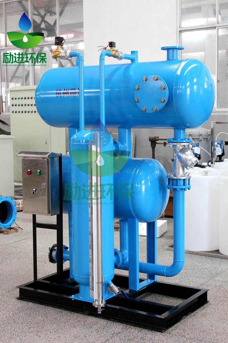 LJSZP疏水自动加压器