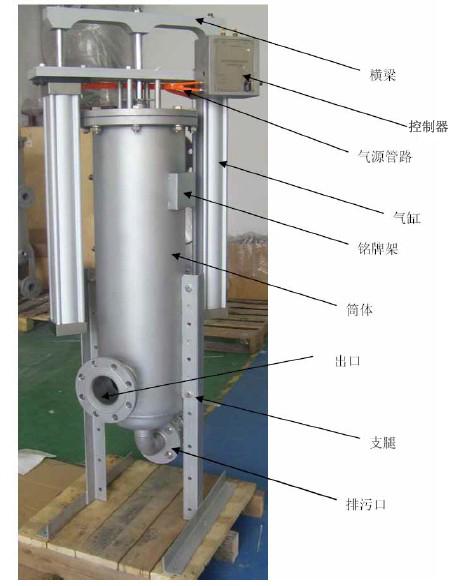 XHQD-JT全自动排渣过滤器结构图