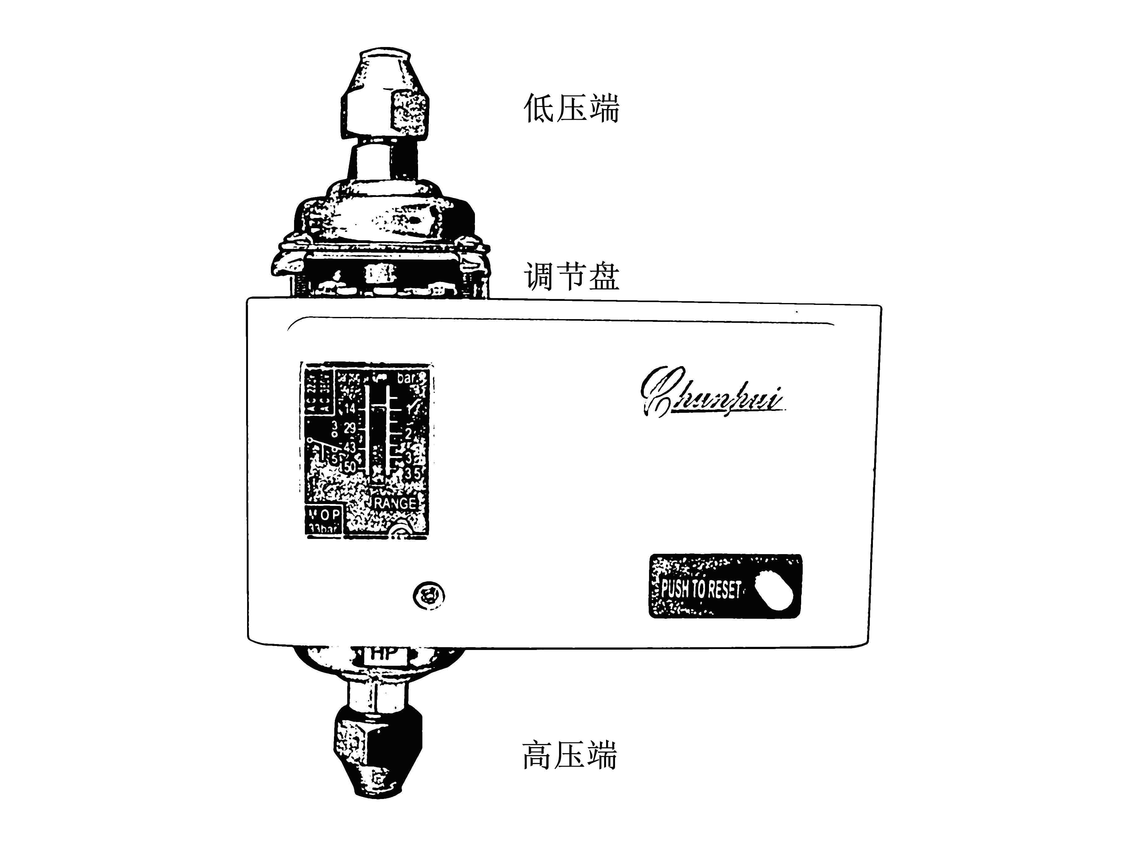全自动刷式过滤器压差控制器