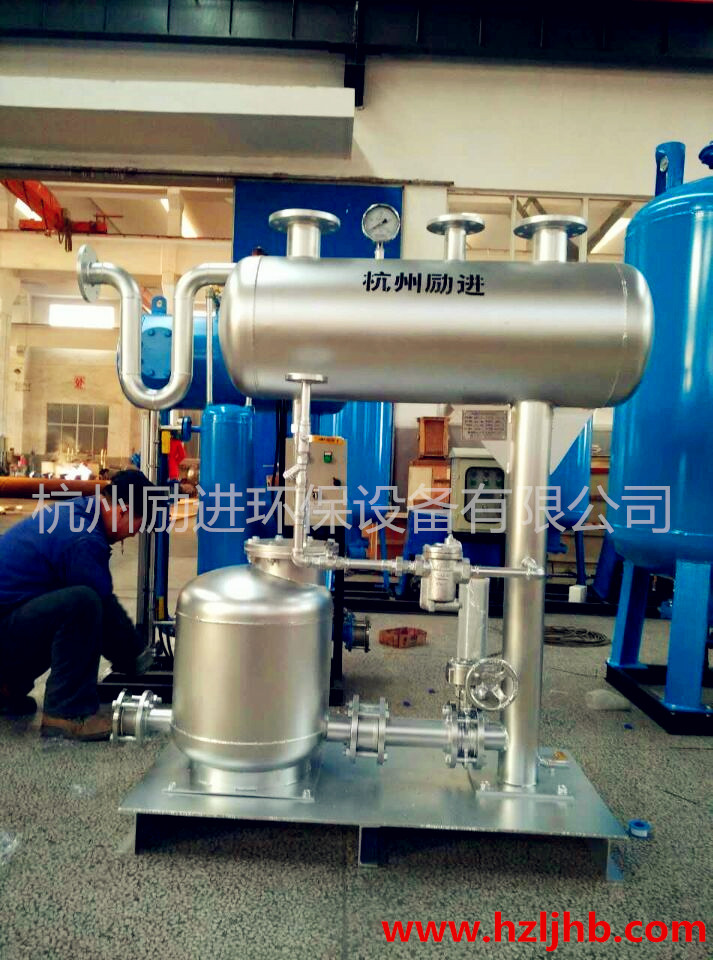汽動冷凝水回收泵