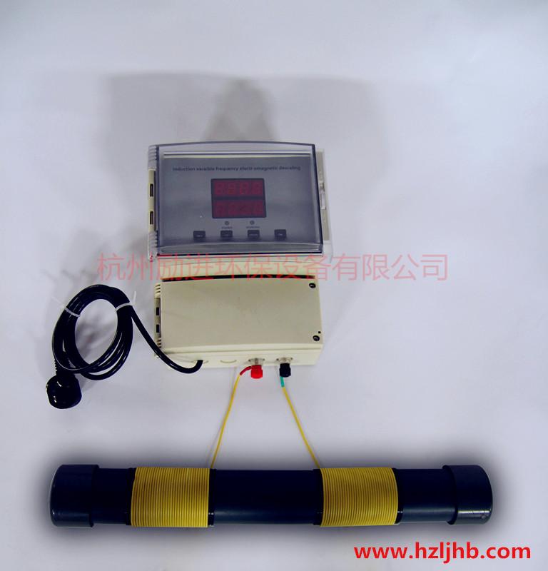 广谱感应水处理器