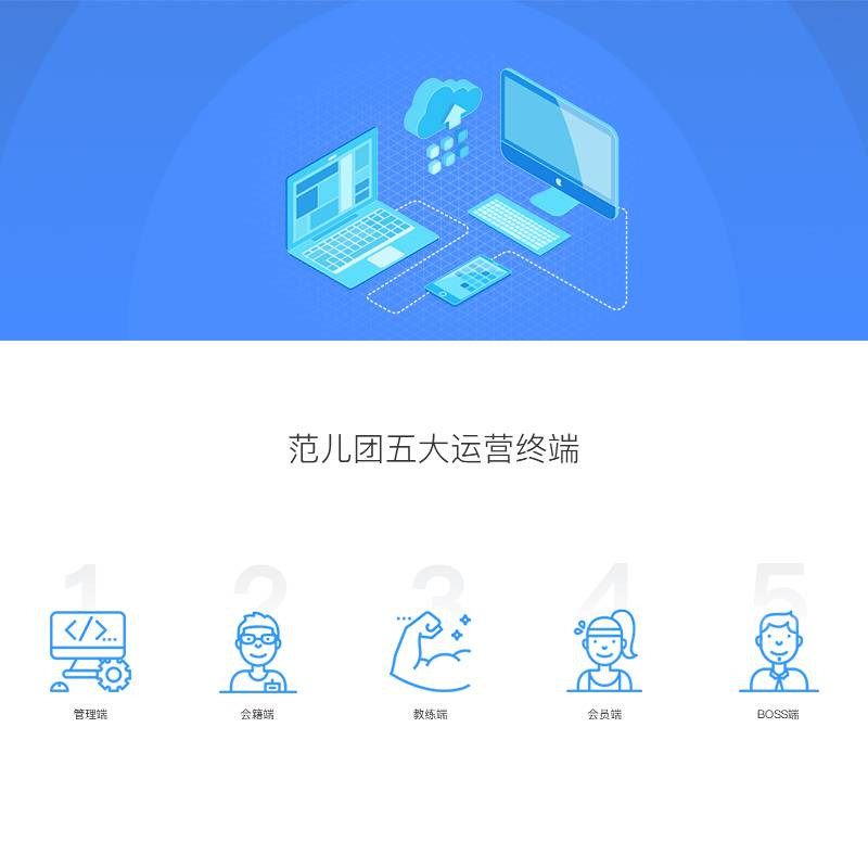 深圳市新柚科技有限公司