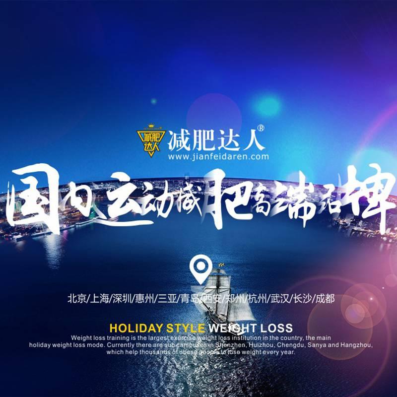 深圳阳光兴亚文化传播有限责任公司