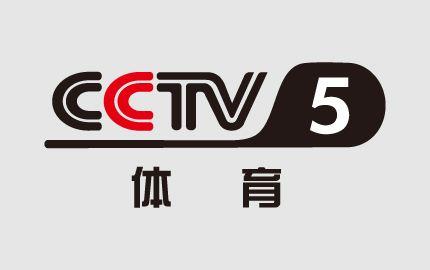 央视体育频道