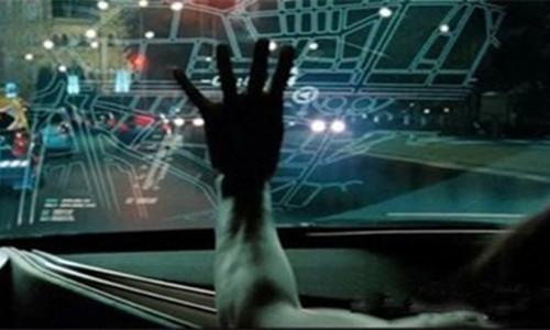 智能车联网系统
