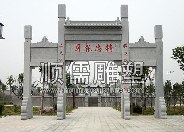 顺儒雕塑-牌楼工程-001