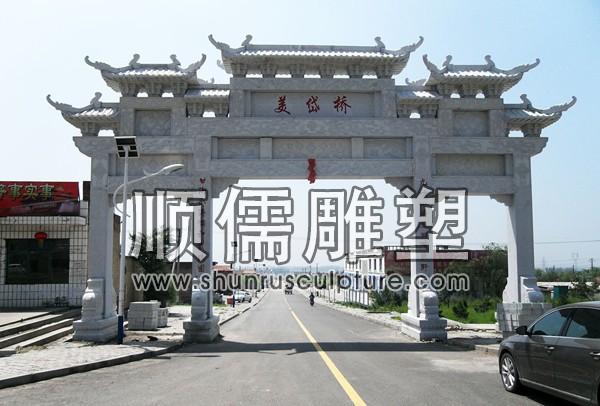 顺儒雕塑-牌楼工程-003