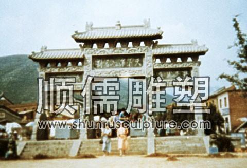 顺儒雕塑-牌楼工程-007-河南少林寺石牌坊