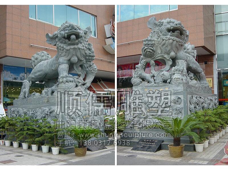 东方石狮子-003-石雕-顺儒雕塑
