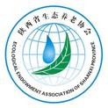 陕西省生态养老协会