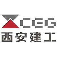 西安建工集团构建实业公司